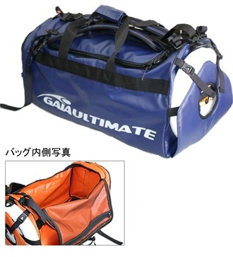 GAIA ULTIMATE 3WAY バッグ写真