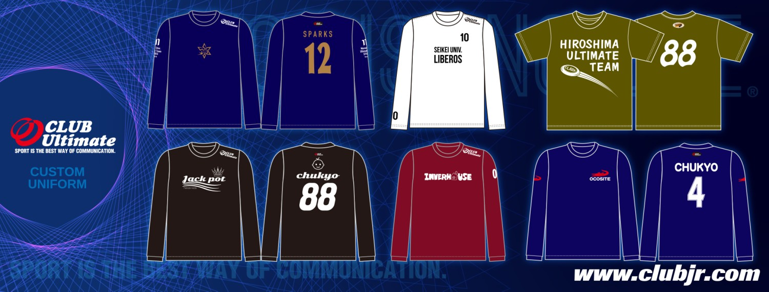CLUB Ultimate Custom Uniform